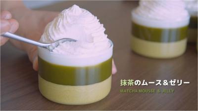抹茶ムースとゼリーのグラスデザート【レシピ動画】
