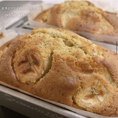 ふわふわほろり♡バナナと紅茶のパウンドケーキ