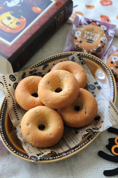 おいもがゴロっと♪米粉の焼きドーナツ