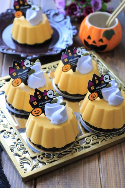 かぼちゃババロアのプティガトー