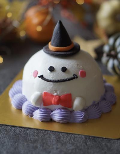 ドーム型のおばけケーキ