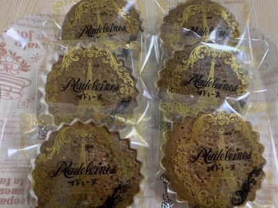 【HM2020】ほうじ茶マドレーヌ