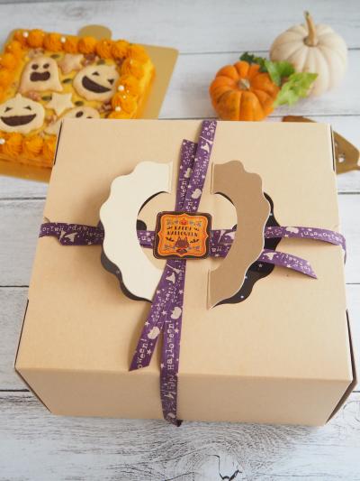 かぼちゃケーキのラッピング♡