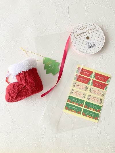 ニットブーツを使ったクリスマスラッピング