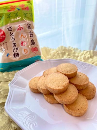 さくほろ♡塩バタークッキー