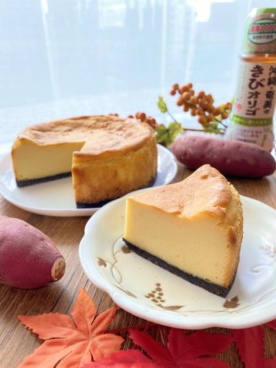 さつまいものベイクドチーズケーキ
