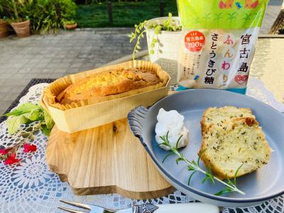 アールグレイ香るりんごのきび糖パウンドケーキ