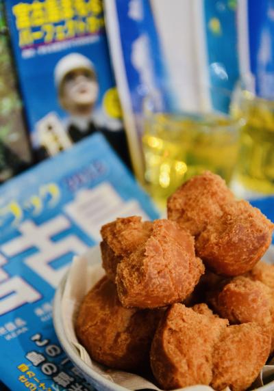 沖縄の名物!宮古島のきび糖を使ったサクサクやみつきサーターアンダギー