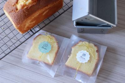 パウンドケーキのワンカットラッピング