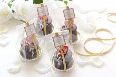 プティチョコケーキ ~プティガトースタイルのラッピング