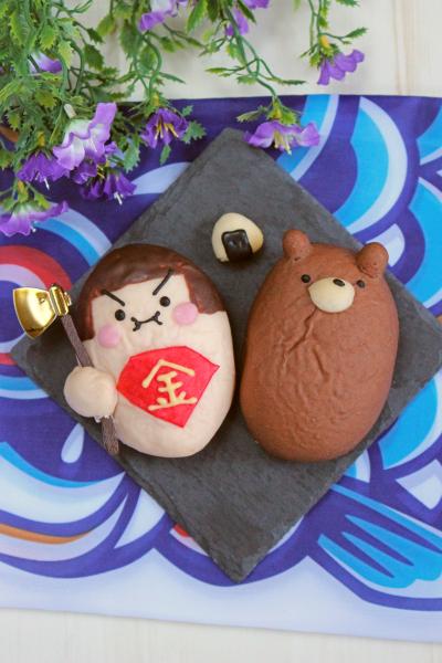 金太郎とクマのチョコレートパン