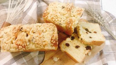 ブランデーレーズンのデニッシュ風食パン