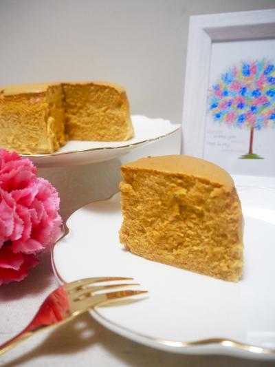 ほろにがキャラメルスフレチーズケーキ
