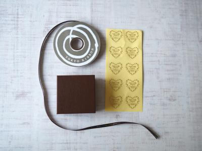 小さなチョコレートの簡単ラッピング