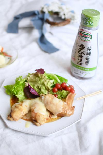 レンジで♪韓国風ピリ辛手羽先チーズのせ