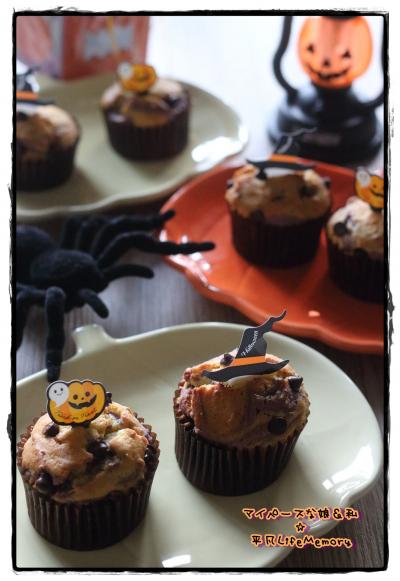 HM★かぼちゃと紫芋のマーブルマフィン