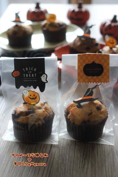 HM★かぼちゃと紫芋のマーブルマフィンのラッピング
