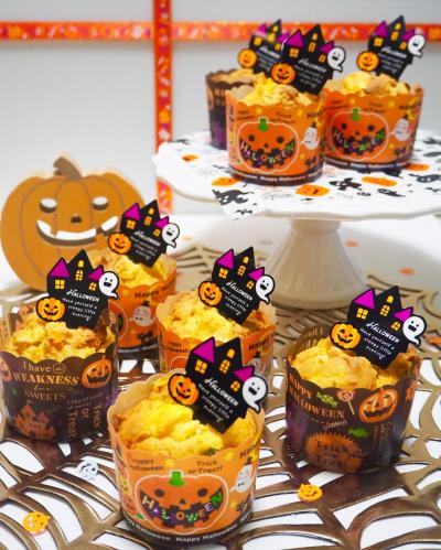 ハロウィンにぴったり!かぼちゃとクリームチーズのアメリカンマフィン