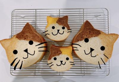 可愛い♡ネコの親子☆ミニ食パン