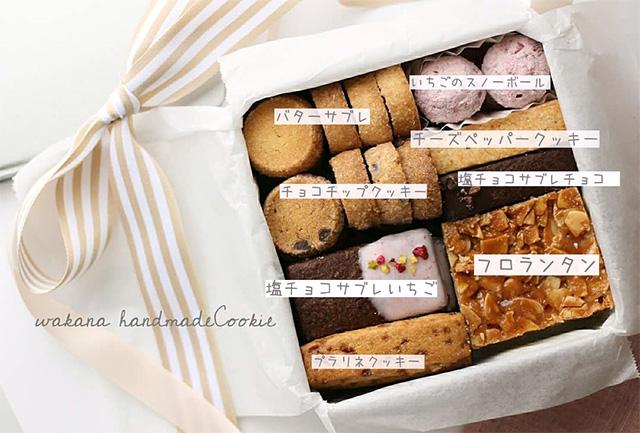 チョコチップクッキーと塩チョコサブレはブラウンジャックちゃんのレシピです!