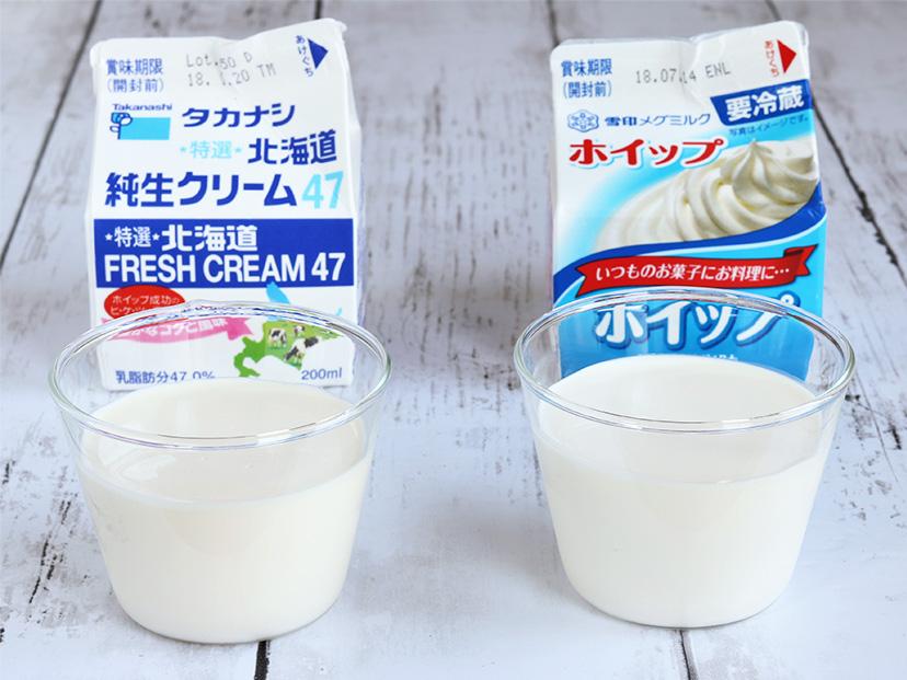 生 クリーム と ホイップ の 違い 違いは何?生クリームとホイップクリームの特徴とおすすめレシピ