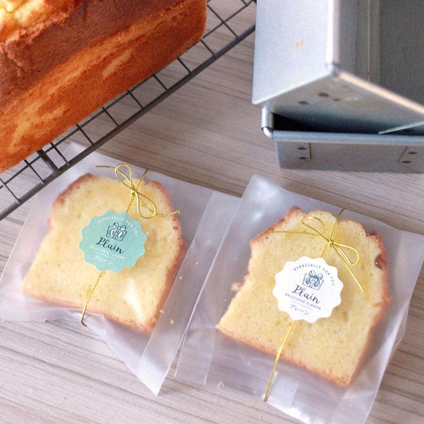 ケーキ ラッピング パウンド パウンドケーキのラッピング 簡単な方法は?丸ごとから小分けまで!