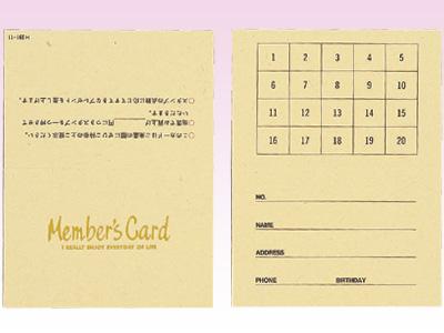 メンバーズカード H391-11 金文字(50枚入)