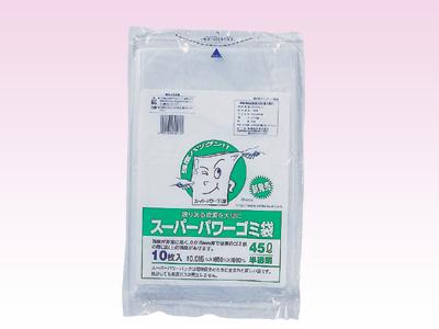 スーパーパワーゴミ袋 45L(10枚入半透明白)