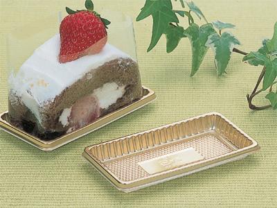ゴールデンケーキトレー