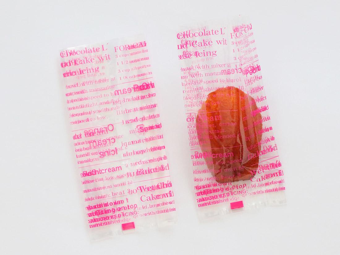 規格袋 英字-2 ピンク