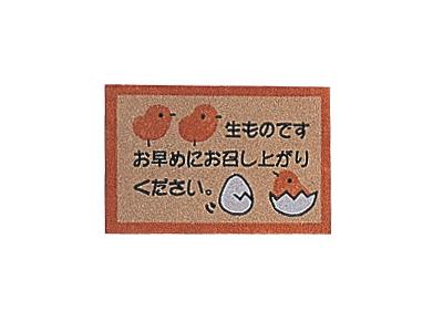 シール エッグシェル 108片