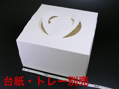 手提デコ 150 7号 E段オフ白(トレーなし)