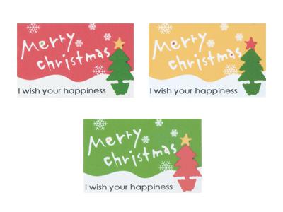 シール メリークリスマス3色セット(12片)