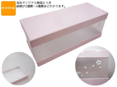 サイドクリアケース 3105 ピンク