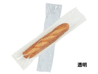 PPフランスパン透明袋