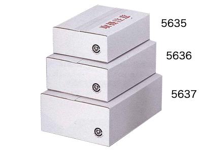 白ダンボール3号(縦350×横250×高125)