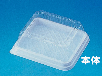 サンドイッチ容器 SB-10 本体 白