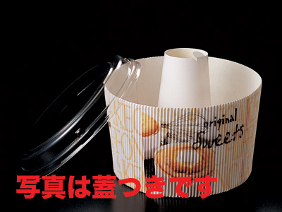 シフォン スィートフォトカップのみ SC843
