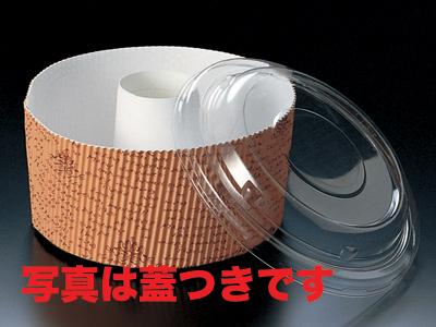 スモールシフォン ロイヤルクレストカップのみ SC836 (小)