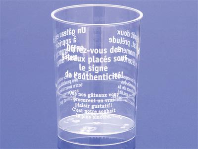 トールカップフランス