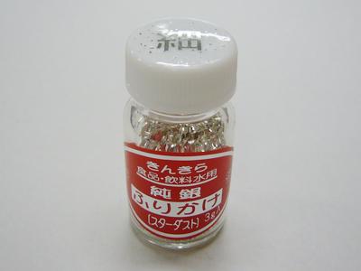 きんきらふりかけスターダスト細目(銀)