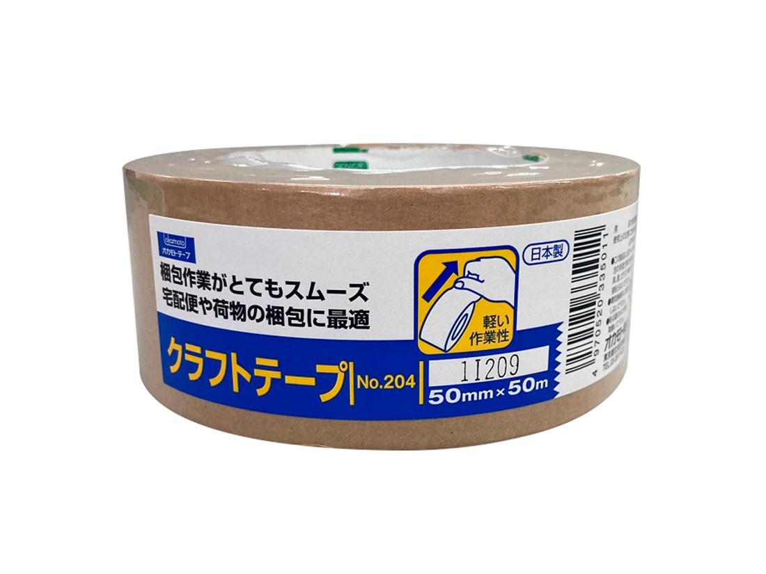 クラフトテープ No.204