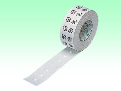 プラ・紙ラベル SP-R03B(1000片)