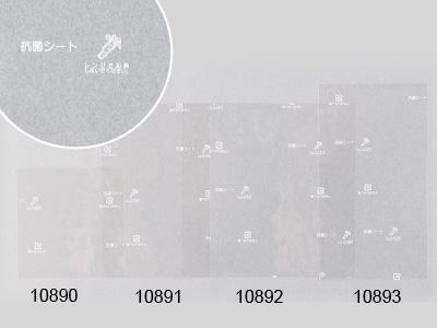 ワサガード抗菌シート 160×160 (100枚入)