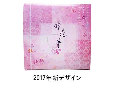 紙ボックス 80-80めれんげ(中仕切付)