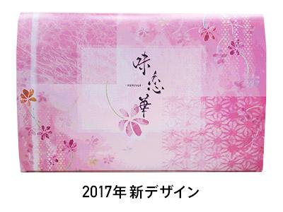 紙ボックス 90-60めれんげ(中仕切付)