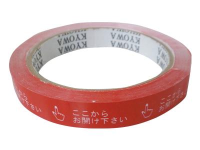 デコレバッグシーラーテープ15mm×50m巻