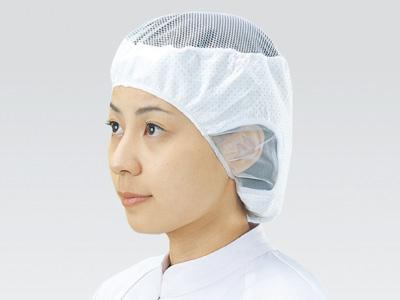 シンガー電石帽 SR-1スタンダード