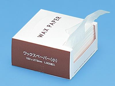 ワックスペーパー(小)1000枚入