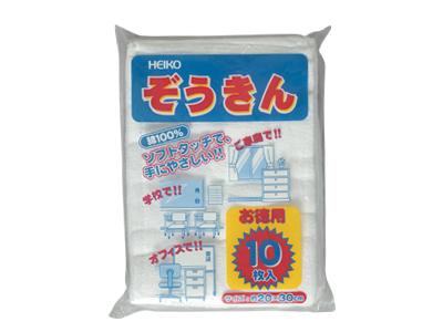 ヘイコーぞうきん(10枚)